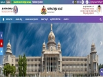 DCE Karnataka Recruitment 2021 : 14,106 ಅತಿಥಿ ಉಪನ್ಯಾಸಕ ಹುದ್ದೆಗಳಿಗೆ ಅರ್ಜಿ ಆಹ್ವಾನ