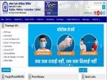 Konkan Railway Recruitment 2021 : 139  ಟ್ರೈನಿ ಅಪ್ರೆಂಟಿಸ್ ಹುದ್ದೆಗಳಿಗೆ ಅರ್ಜಿ ಆಹ್ವಾನ