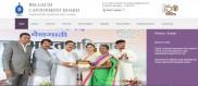 Contonment Board Belgaum Recruitment 2019: 6 ವಿವಿಧ ಹುದ್ದೆಗಳಿಗೆ ಅರ್ಜಿ ಆಹ್ವಾನ