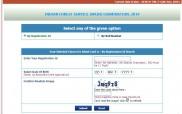 UPSC 2019: ಐಎಫ್ಎಸ್ ಪ್ರಮುಖ  ಪರೀಕ್ಷೆಯ ಪ್ರವೇಶ ಪತ್ರ ರಿಲೀಸ್