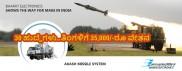 BEL Recruitment 2020: 30 ಪ್ರಾಜೆಕ್ಟ್ ಇಂಜಿನಿಯರ್- I ಹುದ್ದೆಗಳಿಗೆ ಅರ್ಜಿ ಆಹ್ವಾನ