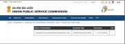 UPSC CGS Result 2020: ಫಲಿತಾಂಶ ವೀಕ್ಷಿಸುವುದು ಹೇಗೆ ? ಇಲ್ಲಿದೆ ಮಾಹಿತಿ