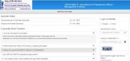IBPS PO/MT X Interview Admit Card 2021: ಪ್ರವೇಶ ಪತ್ರ ಡೌನ್ಲೋಡ್ ಮಾಡುವುದು ಹೇಗೆ ?