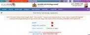 Backward Class Welfare Department 2020-21: ಮೆಟ್ರಿಕ್ ನಂತರದ ವಿದ್ಯಾರ್ಥಿವೇತನಕ್ಕೆ ಮೇ.15ರೊಳಗೆ ಅರ್ಜಿ ಹಾಕಿ