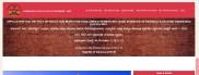 KSP Recruitment 2021: 402 ಪೊಲೀಸ್ ಸಬ್ ಇನ್ಸ್ಪೆಕ್ಟರ್ ಹುದ್ದೆಗಳಿಗೆ ಅರ್ಜಿ ಸಲ್ಲಿಕೆಯ ಅವಧಿ ವಿಸ್ತರಣೆ