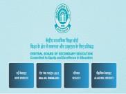 CBSE Class 12 Result 2021 : ಸಿಬಿಎಸ್ಇ 12ನೇ ತರಗತಿ ಫಲಿತಾಂಶ ವೀಕ್ಷಿಸುವುದು ಹೇಗೆ ?