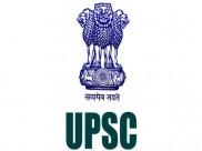 UPSC NDA And NA (II) Admit Card 2021 : ಪ್ರವೇಶ ಪತ್ರವನ್ನು ಡೌನ್ಲೋಡ್ ಮಾಡುವುದು ಹೇಗೆ ? ಇಲ್ಲಿದೆ ಮಾಹಿತಿ
