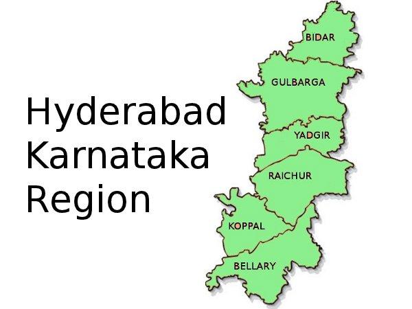 ಹೈದ್ರಾಬಾದ್-ಕರ್ನಾಟಕ ಪ್ರದೇಶದ ಅಭ್ಯರ್ಥಿಗಳಿಗೆ ಉದ್ಯೋಗ