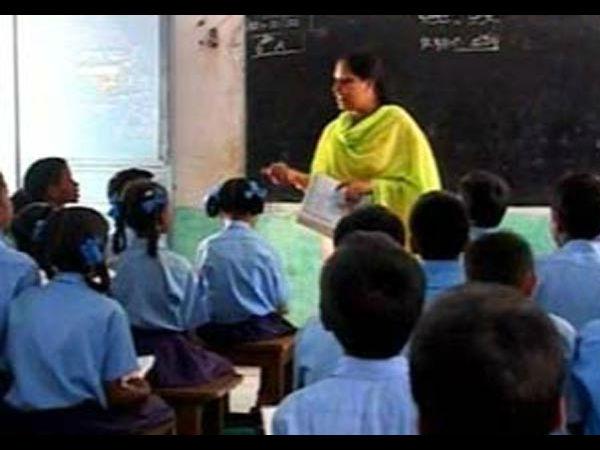 ಪ್ರಾಥಮಿಕ ಶಾಲಾ ಶಿಕ್ಷಕರ ದೂರ ಶಿಕ್ಷಣ ಸುಲಭ