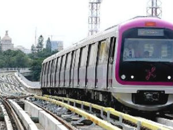 ಬೆಂಗಳೂರು ಮೆಟ್ರೋ ನೇಮಕಾತಿ