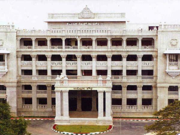 ಕೆಪಿಎಸ್ಸಿ ಗ್ರೂಪ್ ಸಿ ಹುದ್ದೆ