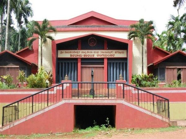 ರಂಗತರಬೇತಿ ಶಿಬಿರಕ್ಕೆ ಅರ್ಜಿ ಅಹ್ವಾನ