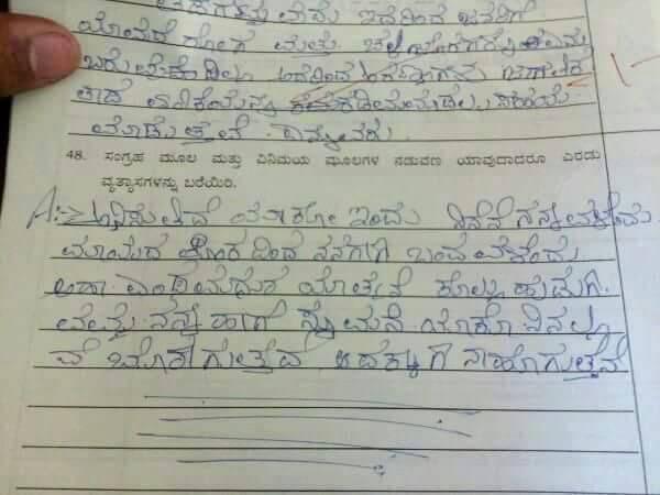 ಉತ್ತರಗಳನ್ನು ನೋಡಿ ಸುಸ್ತಾದ ಶಿಕ್ಷಕರು