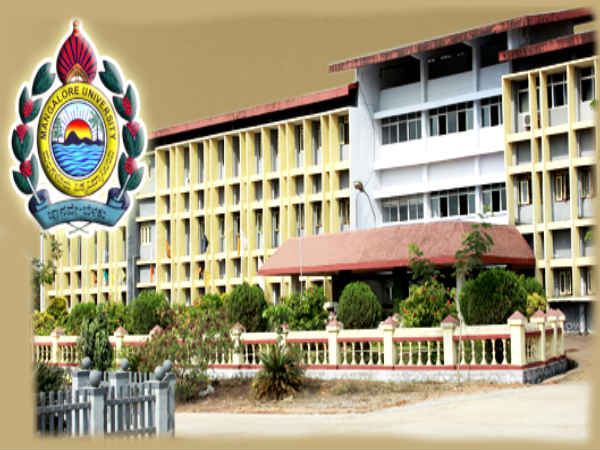 ಮಂಗಳೂರು ವಿಶ್ವವಿದ್ಯಾಲಯ ನೇಮಕಾತಿ
