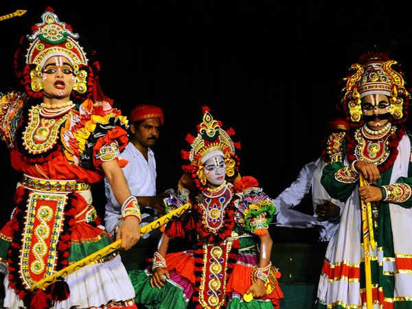 ಯಕ್ಷಗಾನ ಫೆಲೋಶಿಪ್ ಗೆ ಅರ್ಜಿ ಅಹ್ವಾನ