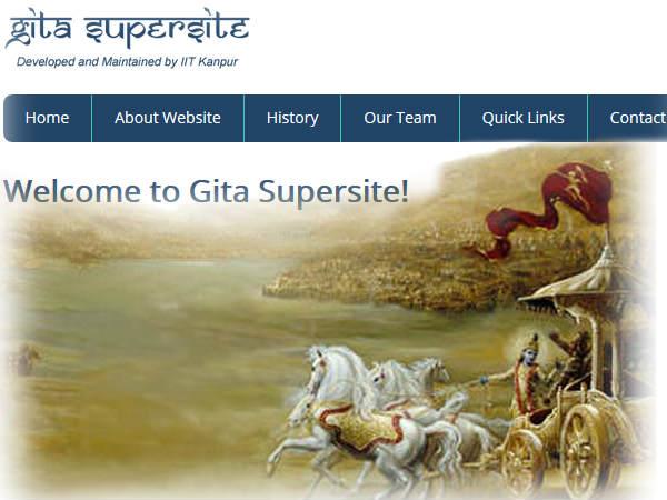 'ಗೀತಾಸೂಪರ್ಸೈಟ್' ಮೂಲಕ ಭಾರತೀಯ ಗ್ರಂಥಗಳ ಡಿಜಿಟಲೀಕರಣ