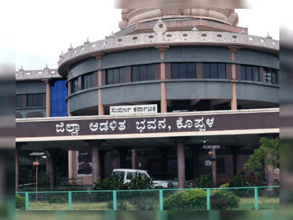 ಕೊಪ್ಪಳ ಜಿಲ್ಲಾಪಂಚಾಯತ್ ನಲ್ಲಿ ಕಾರ್ಯದರ್ಶಿ ಗ್ರೇಡ್ -2 ಹುದ್ದೆಗೆ ಅರ್ಜಿ ಆಹ್ವಾನ
