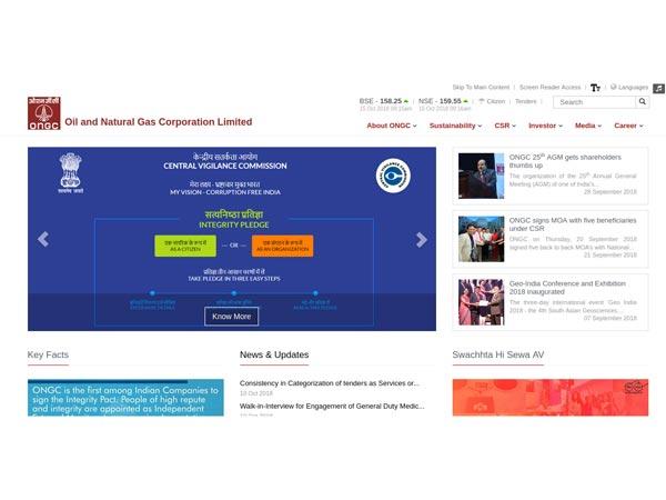 ಓಎನ್ಜಿಸಿ ನೇಮಕಾತಿ 2018: ನಿವೃತ್ತಿ ಅಧಿಕಾರಿಗಳಿಂದ ಅರ್ಜಿ ಆಹ್ವಾನ