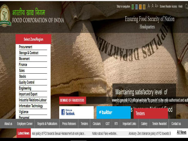 ಭಾರತೀಯ ಆಹಾರ ನಿಗಮದಲ್ಲಿ ಉದ್ಯೋಗಾವಕಾಶ