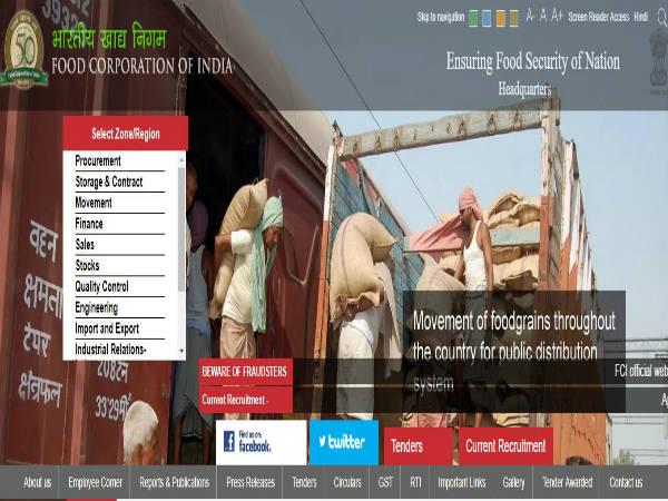 ಎಫ್ಸಿಐ ವಿವಿಧ ಹುದ್ದೆಗಳ ಪರೀಕ್ಷಾ ದಿನಾಂಕ ಘೋಷಣೆ