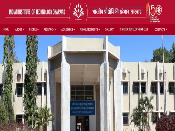 ಐಐಟಿ ಧಾರವಾಡ ನೇಮಕಾತಿ 2019