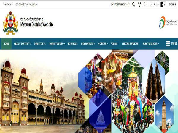 ಮೈಸೂರು ಜಿಲ್ಲೆಯ ಕಂದಾಯ ಇಲಾಖೆಯಲ್ಲಿ  70  ಗ್ರಾಮಲೆಕ್ಕಿಗ ಹುದ್ದೆಗಳಿಗೆ ಅರ್ಜಿ ಆಹ್ವಾನಿಸಿದೆ