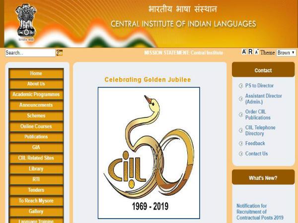 ಸಿಐಐಎಲ್ ನೇಮಕಾತಿ 2019 : ವಿವಿಧ 52 ಹುದ್ದೆಗಳಿಗೆ ಅರ್ಜಿ ಆಹ್ವಾನ
