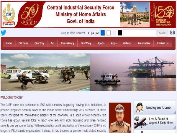 CISF Recruitment 2019 :  ಎಸ್.ಎಸ್.ಎಲ್.ಸಿ ಪಾಸ್ ಆದವರು ಈ ಹುದ್ದೆಗಳಿಗೆ ಅರ್ಜಿ ಹಾಕಬಹುದು
