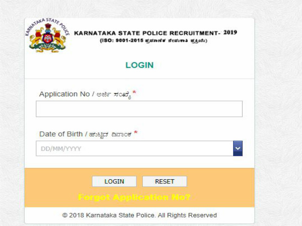 KSP Recruitment 2019 : ನಾಗರಿಕ ಪೊಲೀಸ್ ಕಾನ್ಸ್ಟೇಬಲ್ ಹುದ್ದೆಗಳ ಪರೀಕ್ಷಾ ಪ್ರವೇಶ ಪತ್ರ ರಿಲೀಸ್