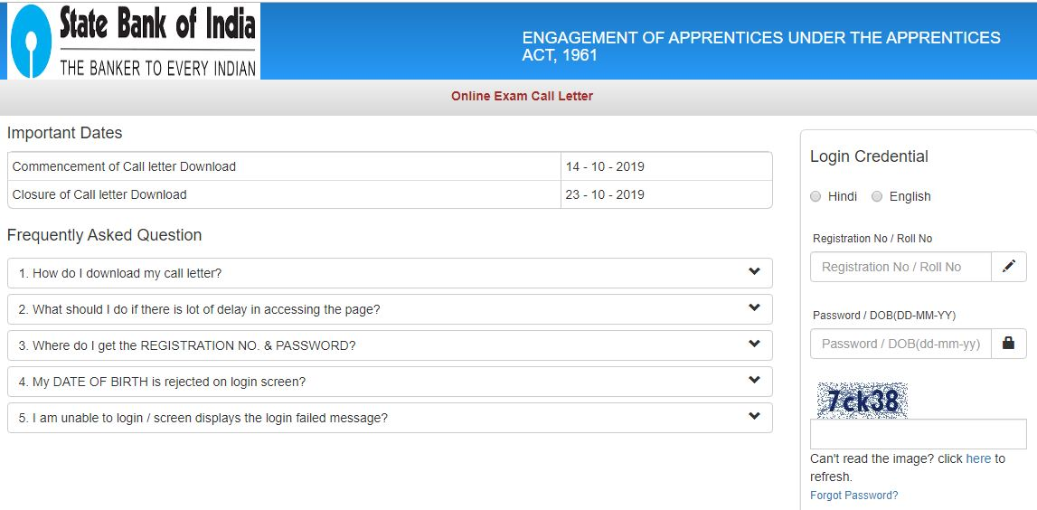 SBI Apprentice Admit Card 2019: 700 ಅಪ್ರೆಂಟಿಸ್ ಹುದ್ದೆಗಳ ಆನ್ಲೈನ್ ಪರೀಕ್ಷಾ ಪ್ರವೇಶ ಪತ್ರ ರಿಲೀಸ್