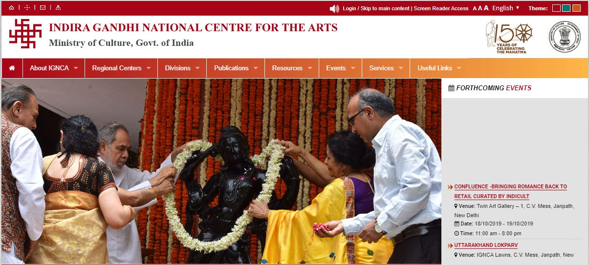 ಇಂದಿರಾ ಗಾಂಧಿ ರಾಷ್ಟ್ರೀಯ ಕಲಾ ಕೇಂದ್ರದಲ್ಲಿ 2 ಅಸಿಸ್ಟೆಂಟ್ ಹುದ್ದೆಗಳ ನೇಮಕಾತಿ
