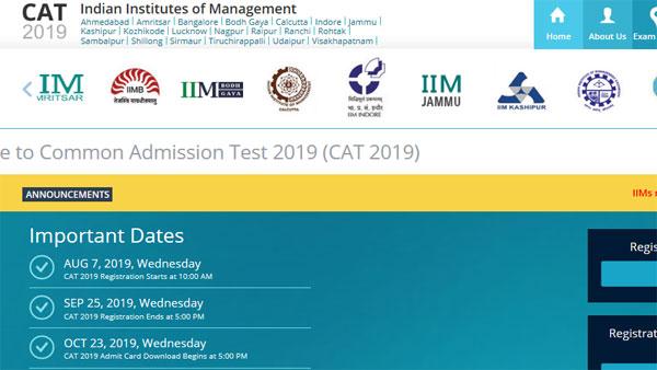 CAT Exam 2019: ಪರೀಕ್ಷಾ ಪ್ರವೇಶ ಪತ್ರ ನಾಳೆ ಬಿಡುಗಡೆ