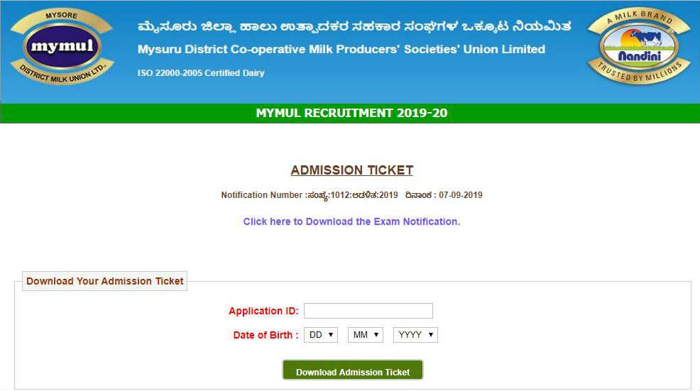 MYMUL Admit Card 2019: ವಿವಿಧ 173 ಹುದ್ದೆಗಳ ಪರೀಕ್ಷಾ ಪ್ರವೇಶ ಪತ್ರ ಬಿಡುಗಡೆ