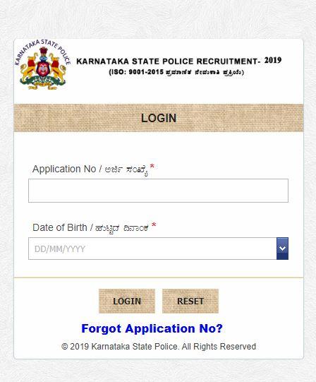 KSP Admit Card 2019: ನಾಗರಿಕ ಪೊಲೀಸ್ ಕಾನ್ಸ್ಟೇಬಲ್ ಹುದ್ದೆಗಳ ಪರೀಕ್ಷಾ ಪ್ರವೇಶ ಪತ್ರ ರಿಲೀಸ್