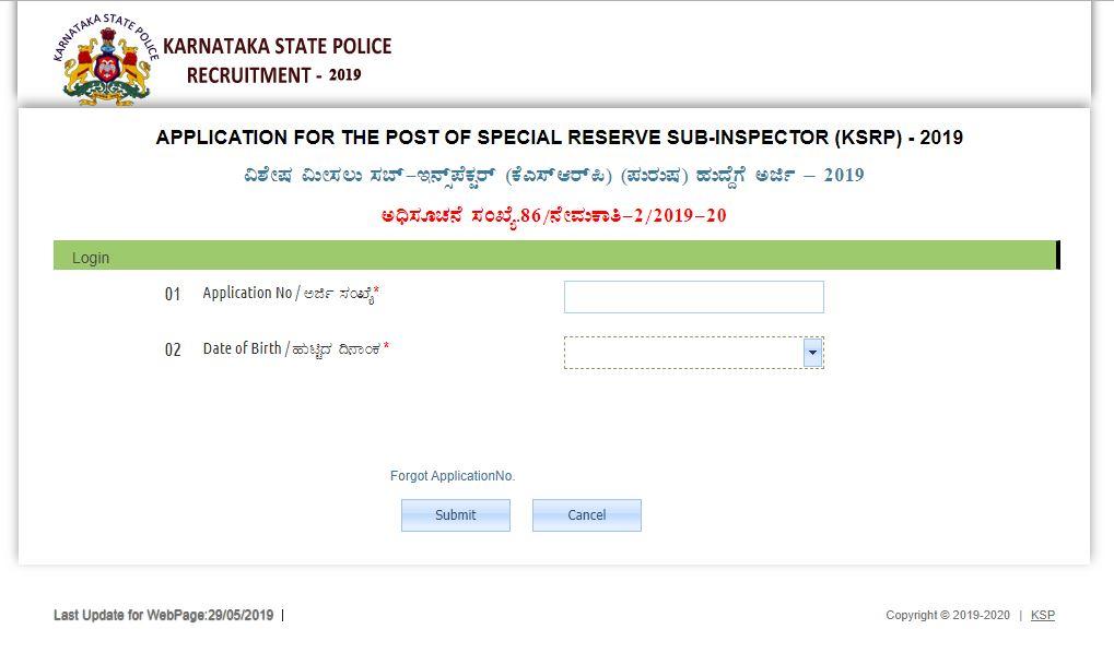 KSP Admit Card 2019: ವಿಶೇಷ ಮೀಸಲು ಸಬ್- ಇನ್ಸ್ಪೆಕ್ಟರ್ ಹುದ್ದೆಗಳ ಇಟಿ-ಪಿಎಸ್ಟಿ ಪ್ರವೇಶ ಪತ್ರ ರಿಲೀಸ್