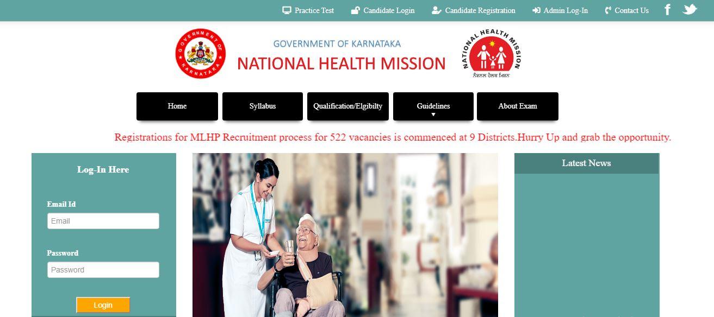 ರಾಷ್ಟ್ರೀಯ ಆರೋಗ್ಯ ಅಭಿಯಾನದಡಿಯಲ್ಲಿ 552 ಹುದ್ದೆಗಳಿಗೆ ಅರ್ಜಿ ಆಹ್ವಾನ