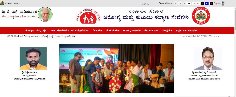 DHFWS Davanagere Recruitment 2019: ವಿವಿಧ 19 ಹುದ್ದೆಗಳ ನೇಮಕಾತಿ.ಡಿ.16ರೊಳಗೆ ಅರ್ಜಿ ಹಾಕಿ