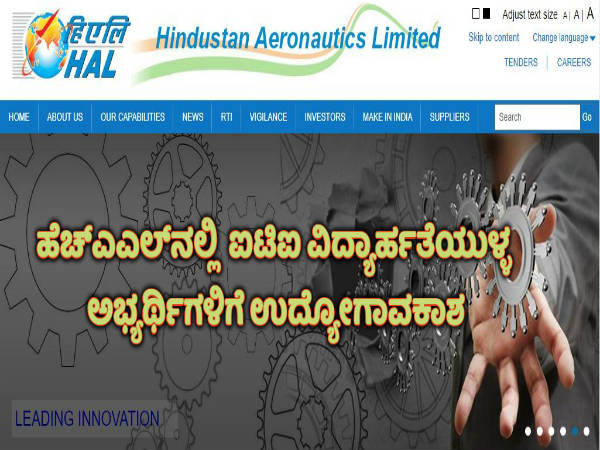 HAL Recruitment 2019: ಅಪ್ರೆಂಟಿಸ್ ಹುದ್ದೆಗಳಿಗೆ ಅರ್ಜಿ ಆಹ್ವಾನ