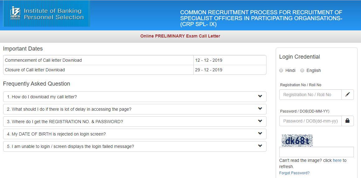 IBPS SO Admit Card 2019: ಸ್ಪೆಷಲಿಸ್ಟ್ ಅಧಿಕಾರಿ ಹುದ್ದೆಗಳ ಪ್ರಿಲಿಮಿನರಿ ಪರೀಕ್ಷಾ ಪ್ರವೇಶ ಪತ್ರ ಪ್ರಕಟ
