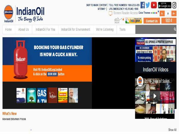 IOCL Admit Card 2019: ಅಪ್ರೆಂಟಿಸ್ ಮತ್ತು ಡಿಇಓ ಹುದ್ದೆಗಳ ಲಿಖಿತ ಪರೀಕ್ಷಾ ಪ್ರವೇಶ ಪತ್ರ ರಿಲೀಸ್