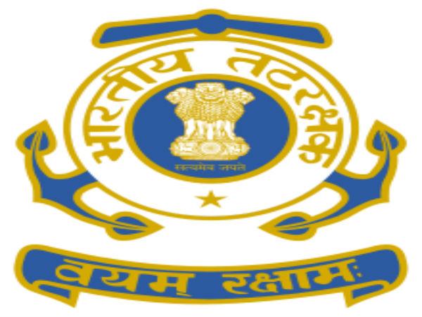ಭಾರತೀಯ ಕೋಸ್ಟ್ ಗಾರ್ಡ್ ನಲ್ಲಿ 260 ಹುದ್ದೆಗಳಿವೆ..ಫೆ.2ರೊಳಗೆ ಅರ್ಜಿ ಹಾಕಿ