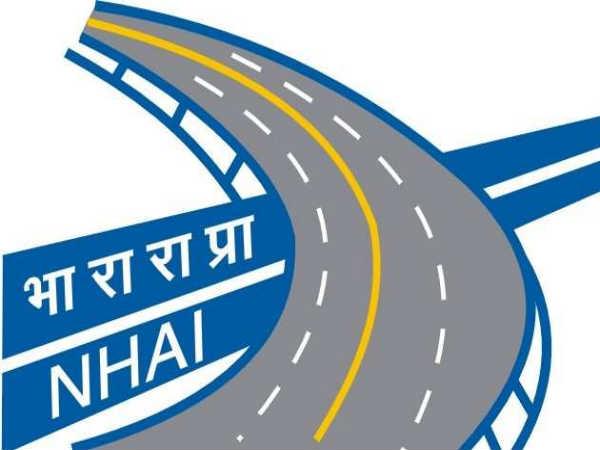 NHAI Recruitment 2020: 33 ಮ್ಯಾನೇಜರ್ ಹುದ್ದೆಗಳಿಗೆ ಅರ್ಜಿ ಆಹ್ವಾನ