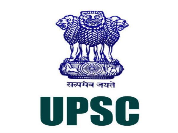 UPSC: 41 ಹುದ್ದೆಗಳಿಗೆ ಅರ್ಜಿ ಅಹ್ವಾನ….ಮಾ.12ರೊಳಗೆ ಅರ್ಜಿ ಹಾಕಿ