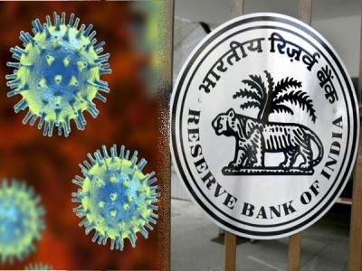 RBI: ಗ್ರೇಡ್ ಬಿ ಅಧಿಕಾರಿ ಹುದ್ದೆಗಳ ಸಂದರ್ಶನ ಮುಂದೂಡಿಕೆ