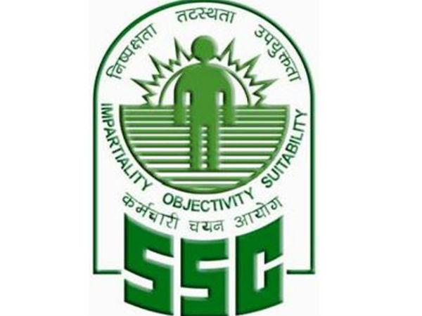 ಎಸ್ಎಸ್ಸಿ ಸಿಜಿಎಲ್ ಟಯರ್ 1 ಪರೀಕ್ಷಾ ಫಲಿತಾಂಶ ರಿಲೀಸ್