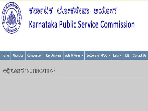 KPSC Recruitment 2020: 523 ಗ್ರೂಪ್ ಸಿ ವೃಂದದ ತಾಂತ್ರಿಕೇತರ ಹುದ್ದೆಗಳಿಗೆ ಅರ್ಜಿ ಆಹ್ವಾನ