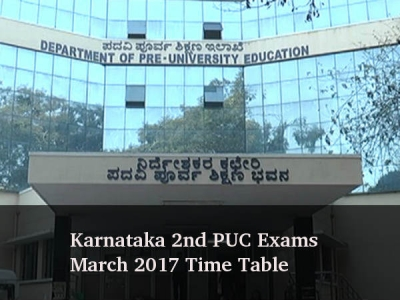 Karnataka First PUC Admission Start Date: ಆ.13 ರಿಂದ ಪ್ರಥಮ ಪಿಯುಸಿ ದಾಖಲಾತಿ ಪ್ರಕ್ರಿಯೆ ಆರಂಭ