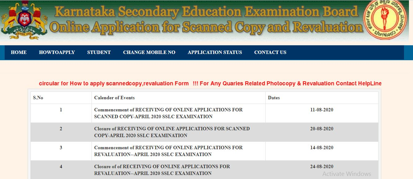 Karnataka SSLC Revaluation Application Form 2020: ಮರುಮೌಲ್ಯಮಾಪನಕ್ಕೆ ಅರ್ಜಿ ಆಹ್ವಾನ
