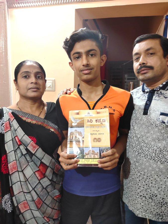 ಎಸ್ಎಸ್ಎಲ್ಸಿ ಕನ್ನಡ ಪರೀಕ್ಷೆಯಲ್ಲಿ 125 ಅಂಕ ಪಡೆದ ಗುಜರಾತಿ ಹುಡುಗ ಸಾರ್ಥಕ್