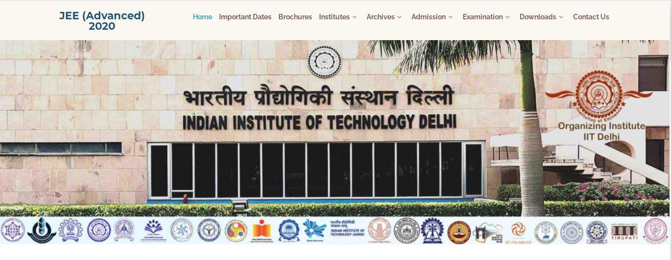 IIT JEE Advanced Admit Card 2020: ಜೆಇಇ ಅಡ್ವಾನ್ಸ್ಡ್ ಪರೀಕ್ಷೆಯ ಪ್ರವೇಶ ಪತ್ರ ರಿಲೀಸ್